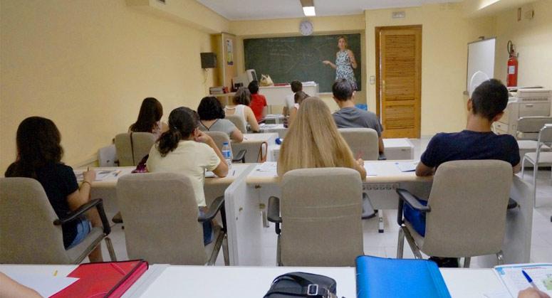 academia andujar